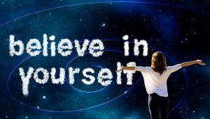 להרים לעצמנו את הבטחון העצמי